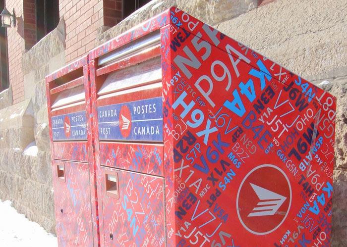 canada-post-cropmailbox-888847_1920